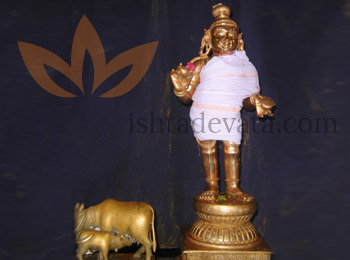 Arulmigu Gobinathaswamy Temple