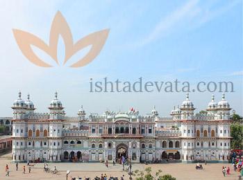 Mithila Ma Uma Devi Temple