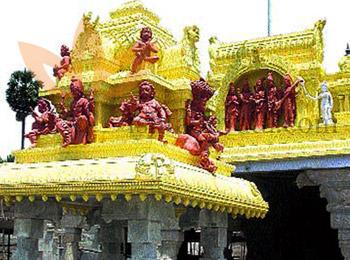 Govardanambikai Temple
