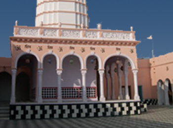 Bhani Nath Ji Ka Dhora Temple