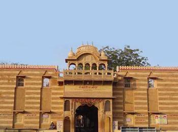 Shri Brahma Ji Temple