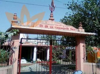 Ratnavali Anandamayee Shakti Peeth Temple