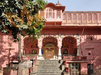 Goverdhan Nath Ji Temple