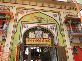 Ram Dev Ji Temple