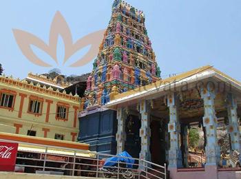 Sri Trikoteswara Swamy Temple